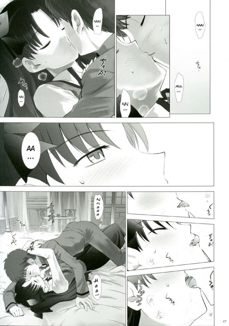Fate/Stay Night Hentai Porn Doujinshi