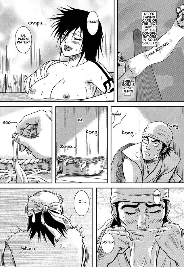 Blonde Shinigami Onsen Scene 2