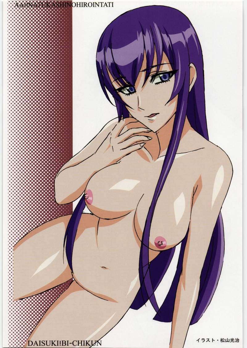 Naked Saeko Busujima look amazing