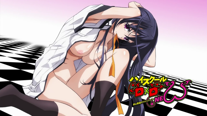 Highschool Dxd Hentai Pictures