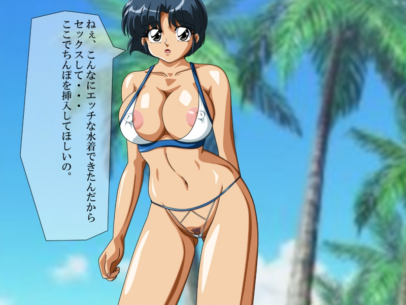 Akane Tendo certainly needs a thicker bikini... or not to wear bikinis at all!