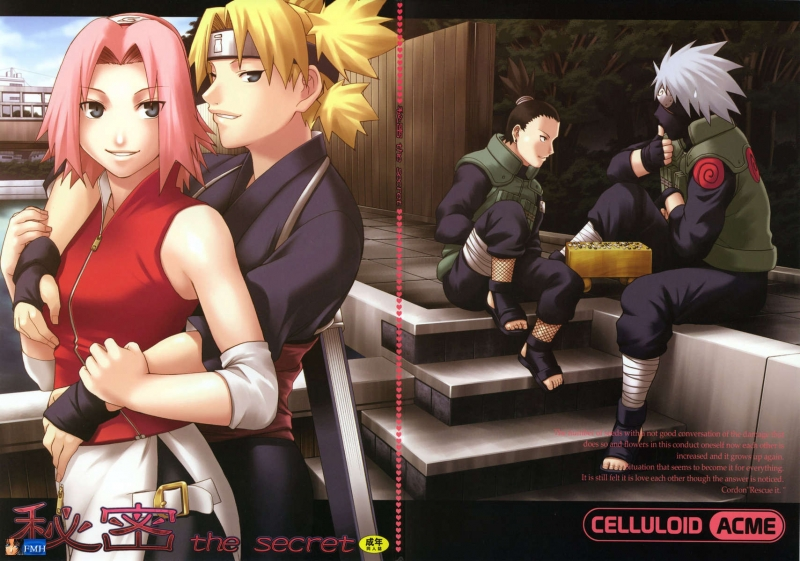 The Secret: Is it really a secret that Ino and Sakura doesn't mind to fuck from time to time?