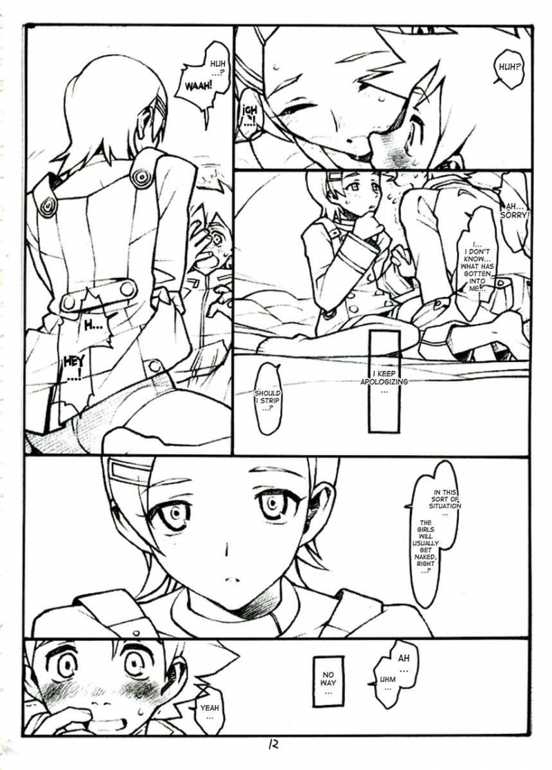 Eureka Seven Hentai Porn Doujinshi