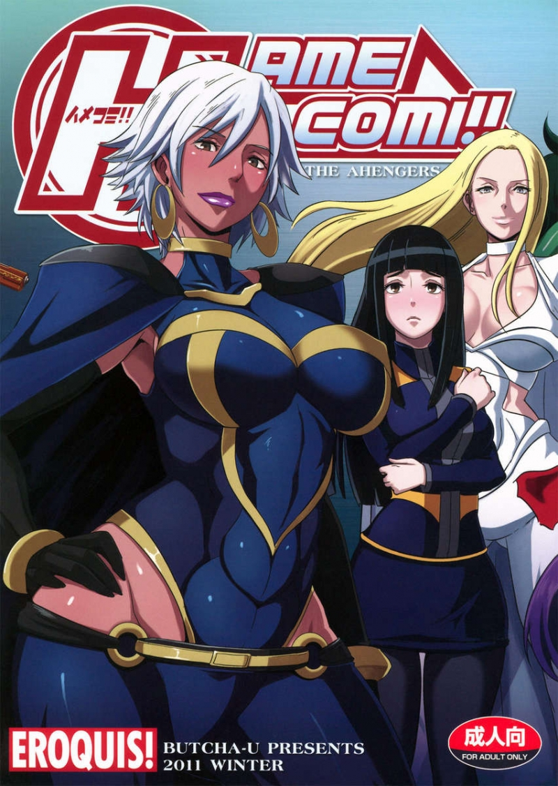 Hamecomi!! The Ahengers: Hottest X-men chicks are in hentai now!