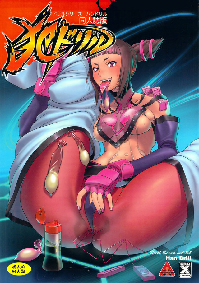 Han Drill: , Juri has huge futadick and she dominates all gals at the dojo!