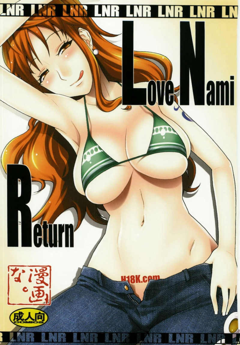 LNR [MANGANA] [One Piece]: Once again Nami prooves that busty redheads are very slutty!