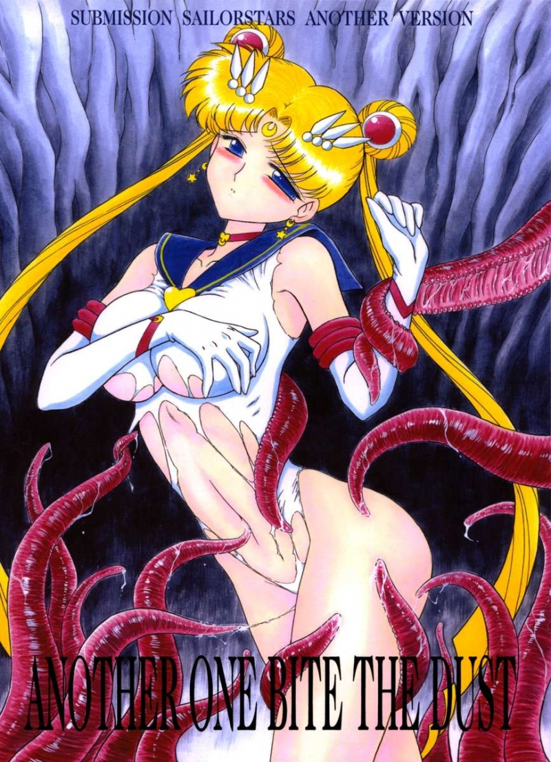 ANOTHER ONE BITE THE DUST [Bishoujo Senshi Sailor Moon]: Sailor Moon gets fucked harder and harder... and then it's not only Sailor Moon