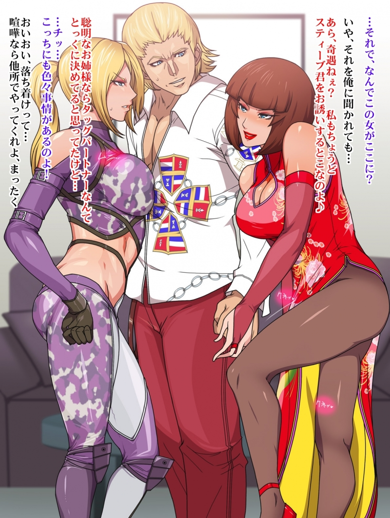 Melty Skin Ladies Vol.18 [Spiral Brain]: Slutty Williams sisters will have to share this guy!