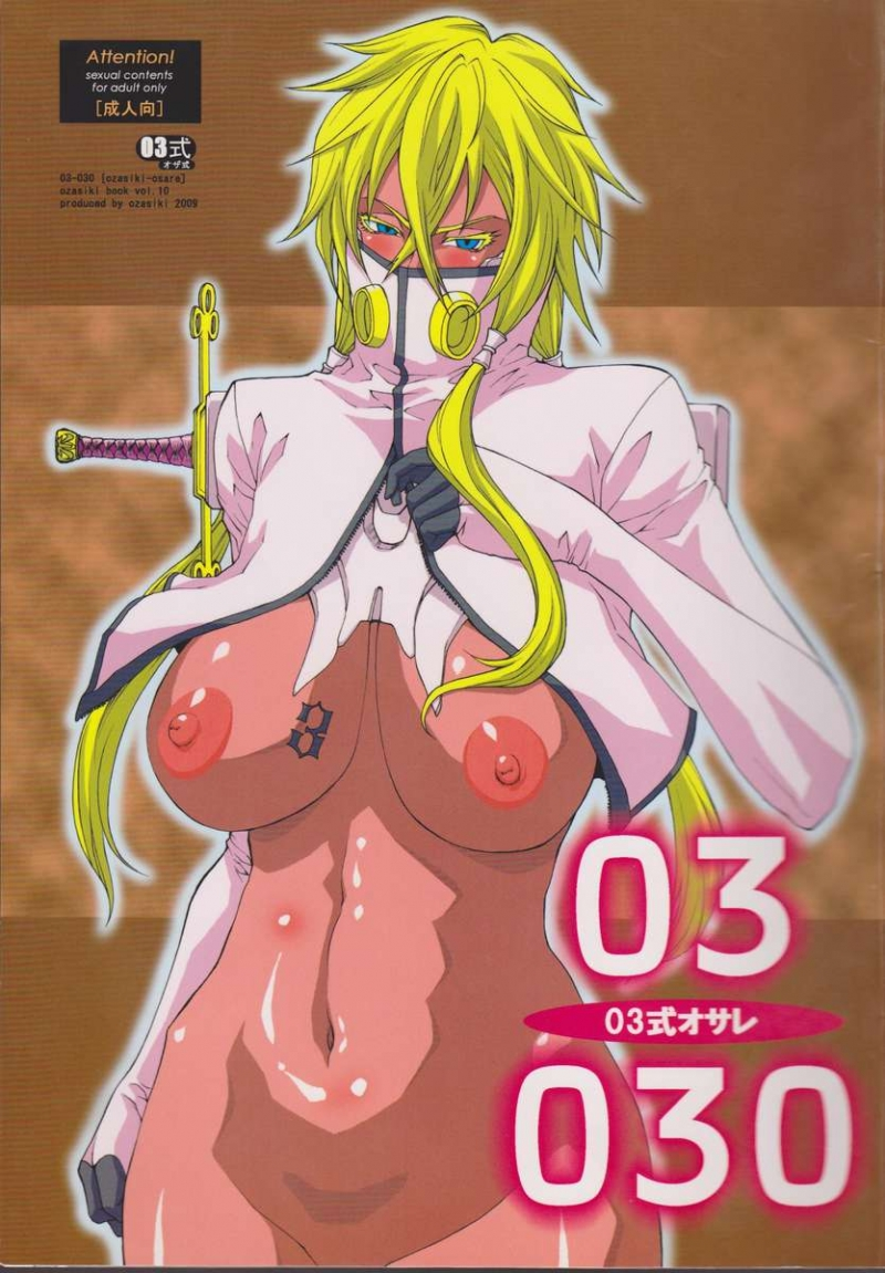 03030 [Ozashiki]: Tia Halibel's big boobs and long futadick provides her with lots of sex!