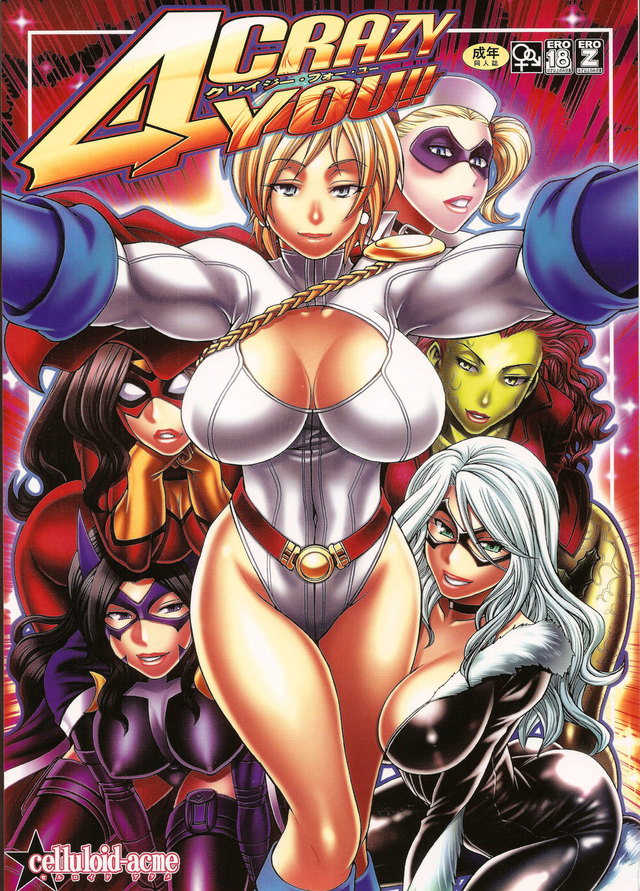CRAZY 4 YOU!! (Various) [French]: Busty superheroes become horny so fast in their tight latex suits!