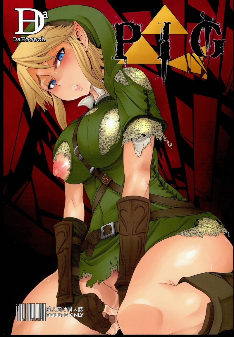 Zelda Gender Bender Hentai