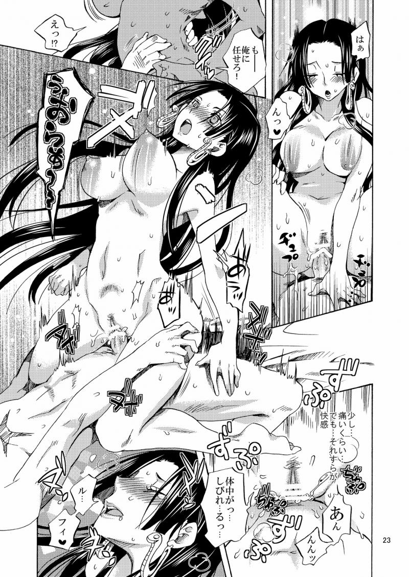 Nyougashima Yori Warawa wo Todokeni Mairimasu! (One Piece ...