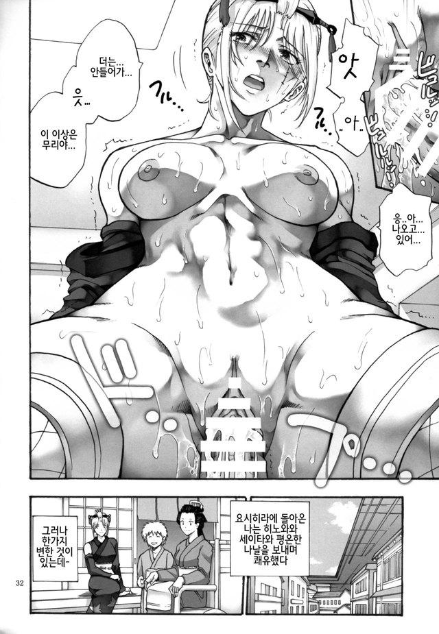 Gin Tama Hentai Porn Doujinshi