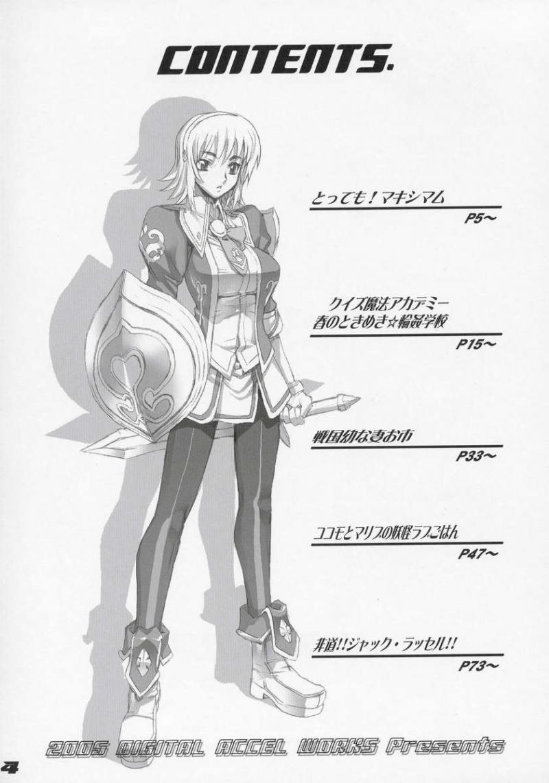 Soul calibur hentai comics