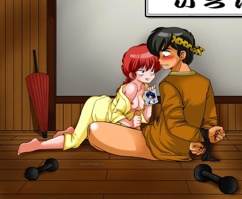 Ranma Gallery Hentai Free
