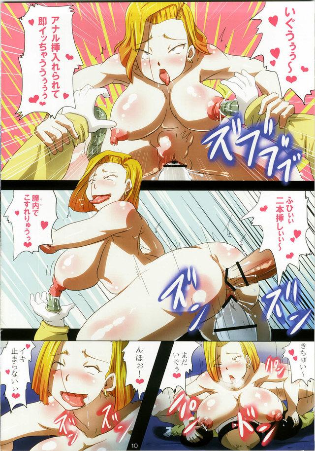 DragonBall Hentai Porn Doujinshi