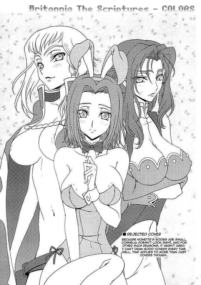 Code Geass Hentai Porn Doujinshi