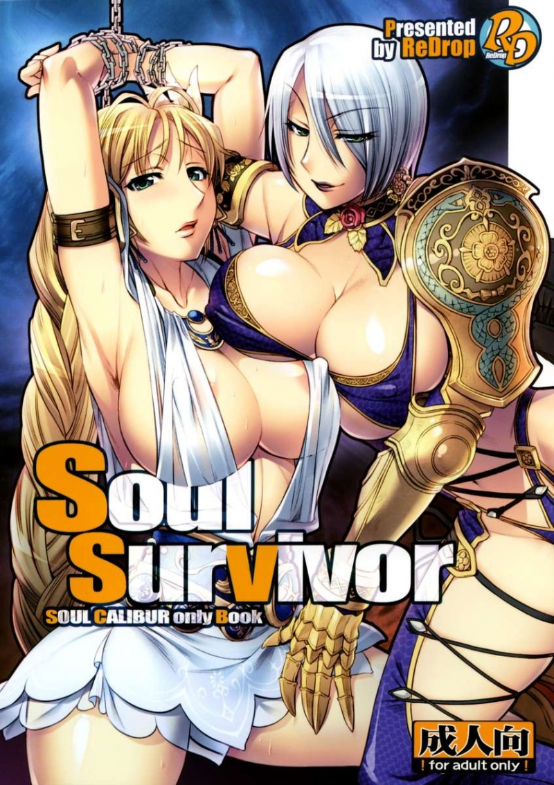 Soul Survivor [ReDrop] [Soul Calibur]: Check out these huge-titted femmes from your dearest struggling game make fat spears to jism!