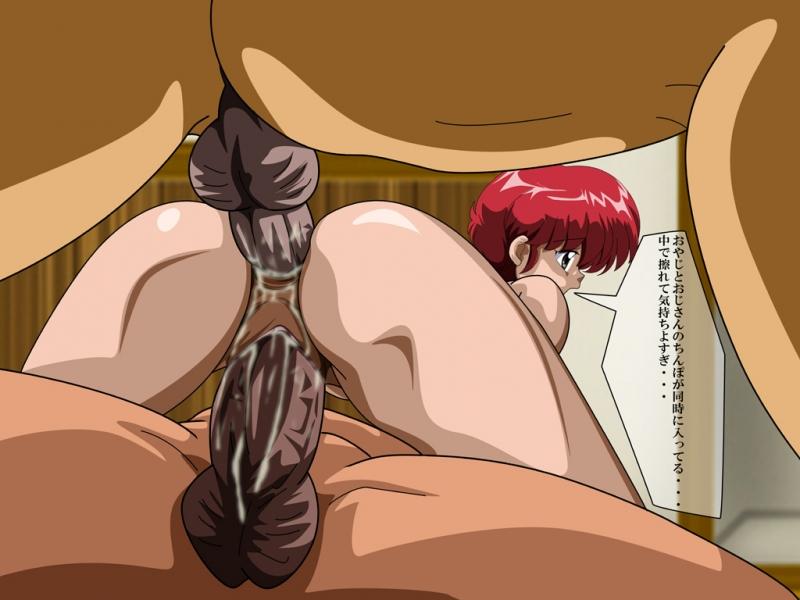 Free Ranma 1 2 Hentai