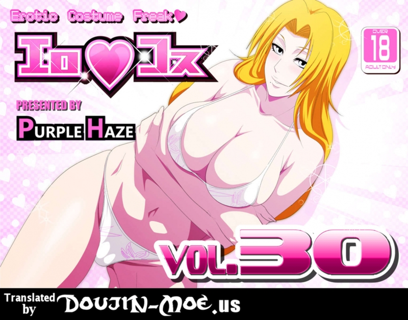 Bleach Erotic Costume Freak - Vol 30: Watch Rangiku Matsumoto having fun with he rlover keeping her white bikini swimsuit on!