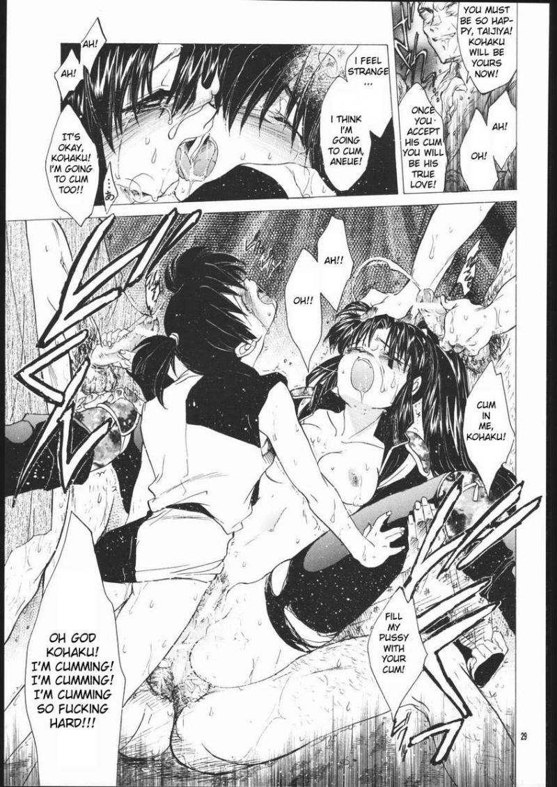 Inuyasha Hentai Porn Doujinshi