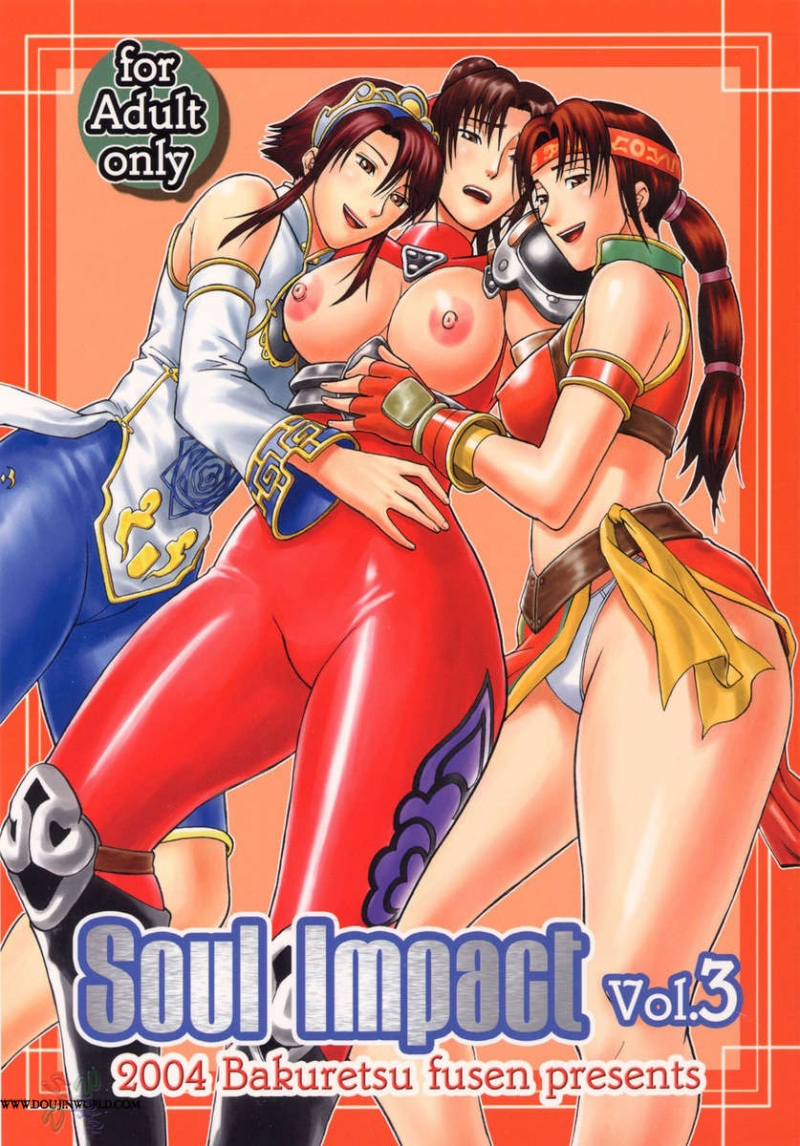 Soul Calibur Porno Comics - Soul Influence Three [Bakuretsu Fusen] [Soul Calibur]