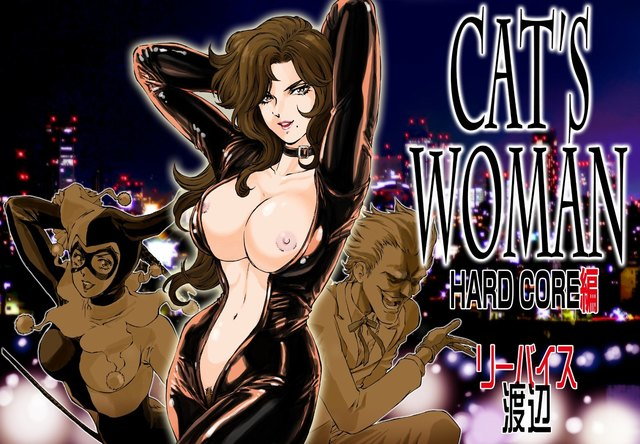 Cat;s Woman Hard Core Edition