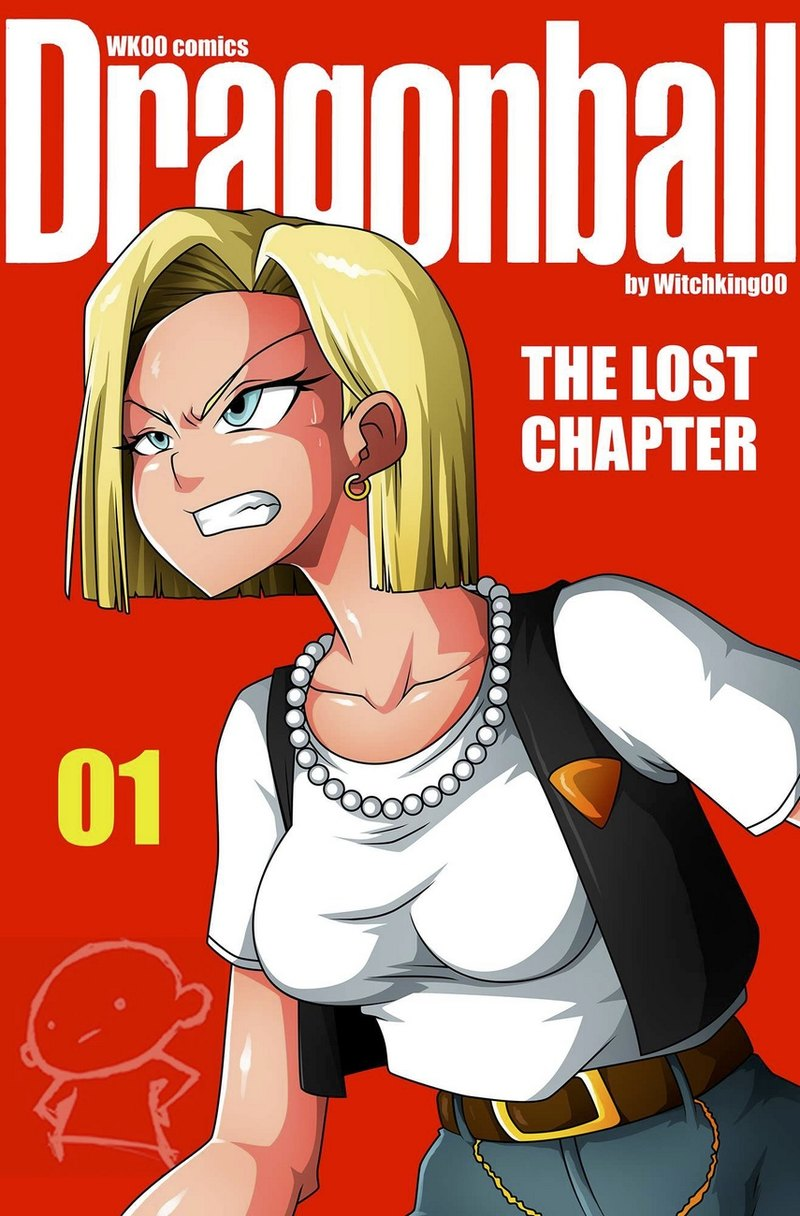 Dragon Ball - The Lost Chapter 1: Android 18 is under control!