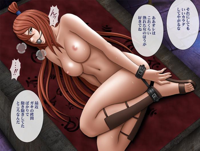 Tsunade Konan Tenten Kushina Uzumaki 404361 - Mei_Terumi Mizukage Naruto crimson_comics.jpg