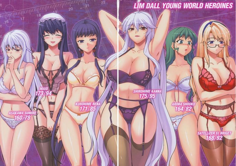 694712 - Arima_Shouko Asakawa_Sumire Freezing Kanna_Shirayuki Kurohime_Rena Onihime_VS Satellizer_El_Bridget Zero(manhwa) maid.jpg