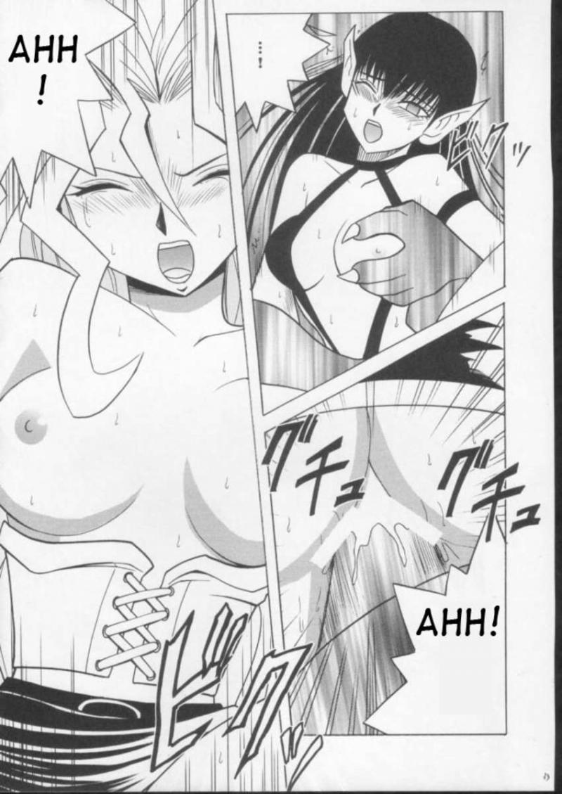 Yu Gi Oh Hentai Porn Doujinshi
