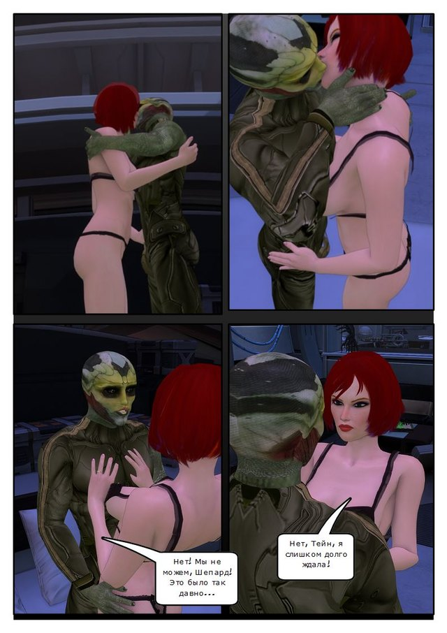 mass effect thane and shepard (RUS) Orgy