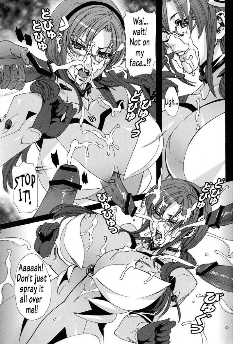 Evangelion Hentai Porn Doujinshi