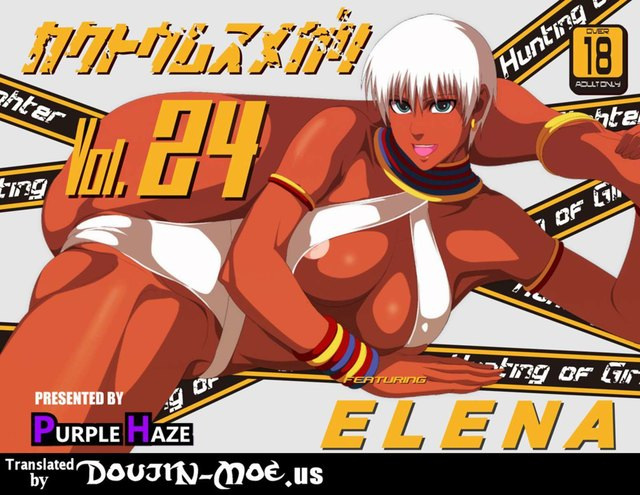 Kakutou Musume Gari Vol. 24: Scorching orgy with scarcely dressed Elena