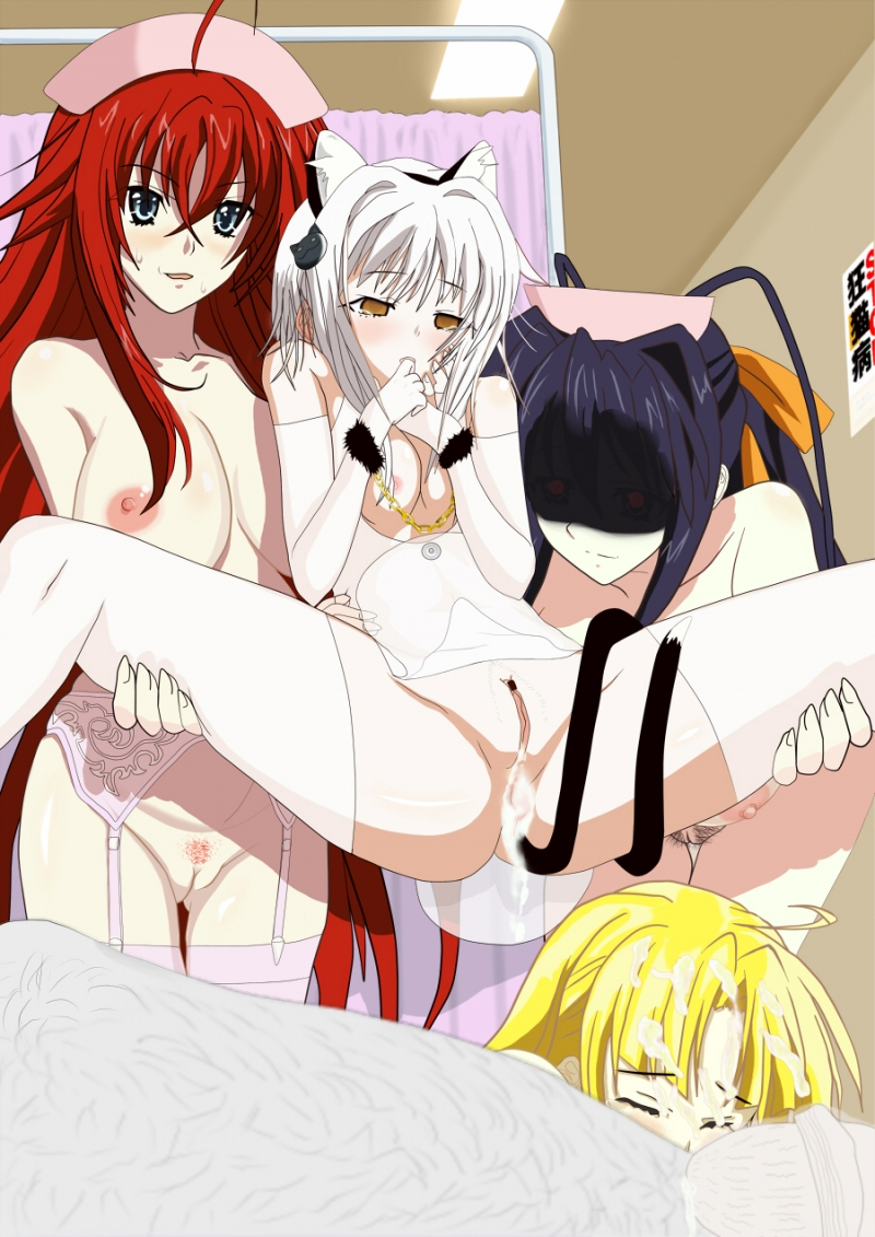 Highschool Dxd Porn Tumblr