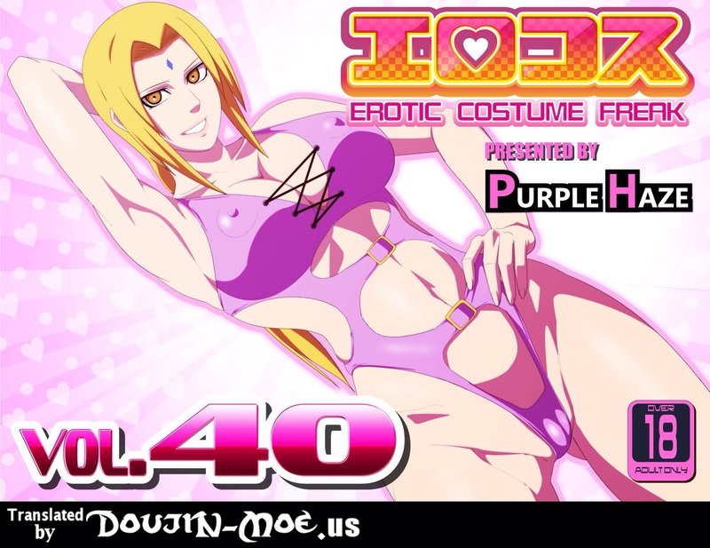 EroCos Vol. 40 (Naruto) [English]: Wearing an glamour costume makes Tsunade a real whore!