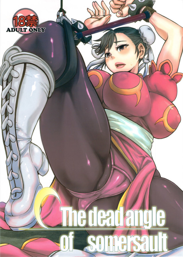 (C82) [peach fox (Kira Hiroyoshi)] The Dead Angle Of Somersault (Street Fighter) [English] {doujin-moe.us}