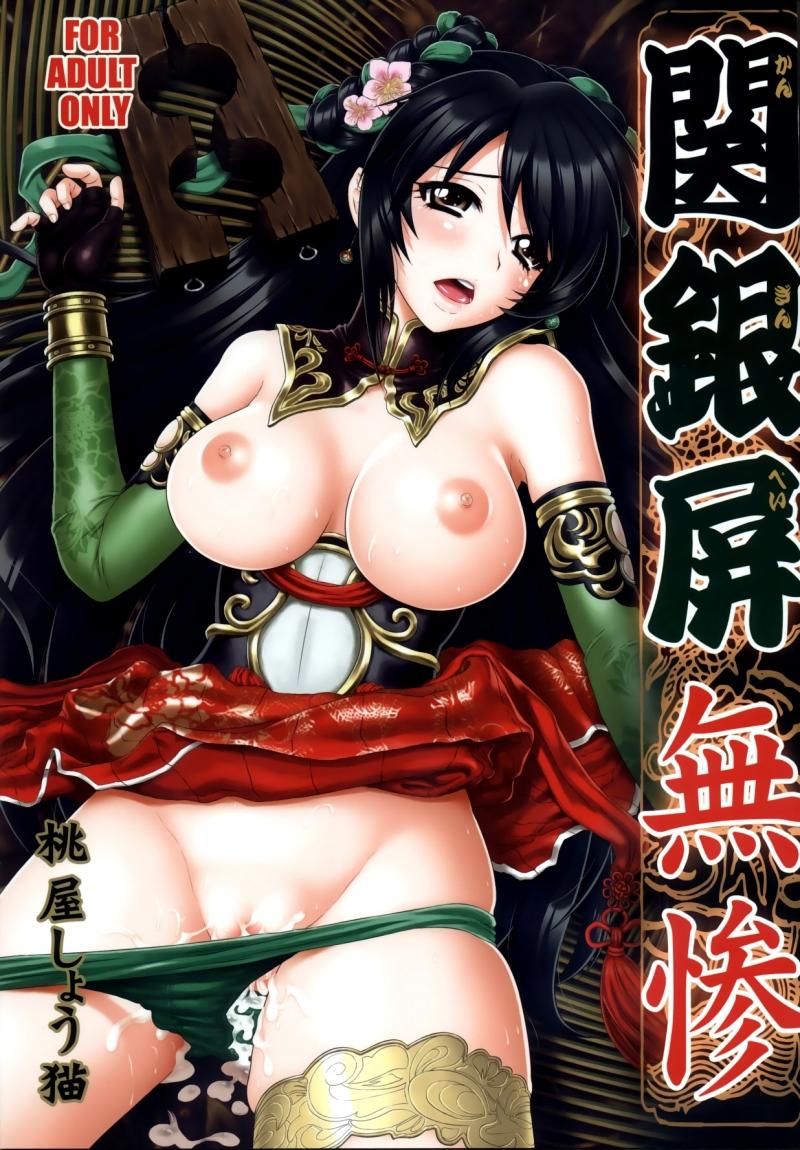 Diao Chan Da Qiao 1304780 - Dynasty_Warriors Guan_Yinping momoya_show-neko.jpg