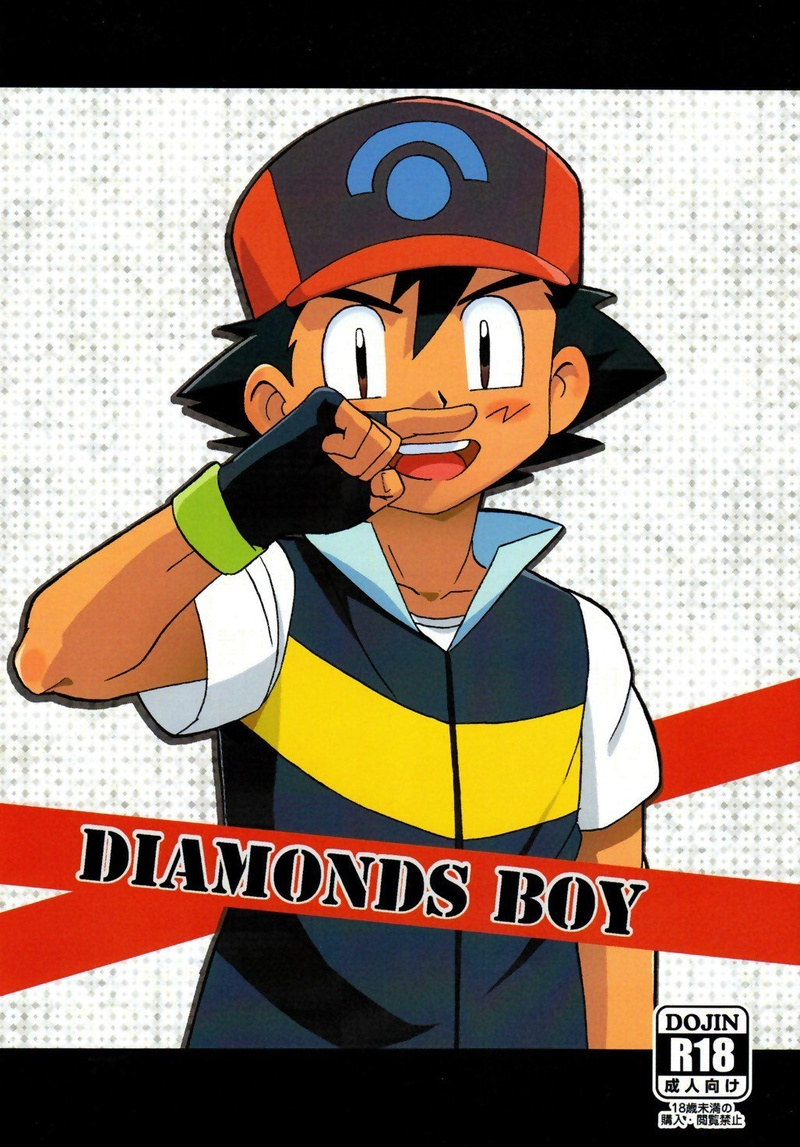 Diamonds Boy