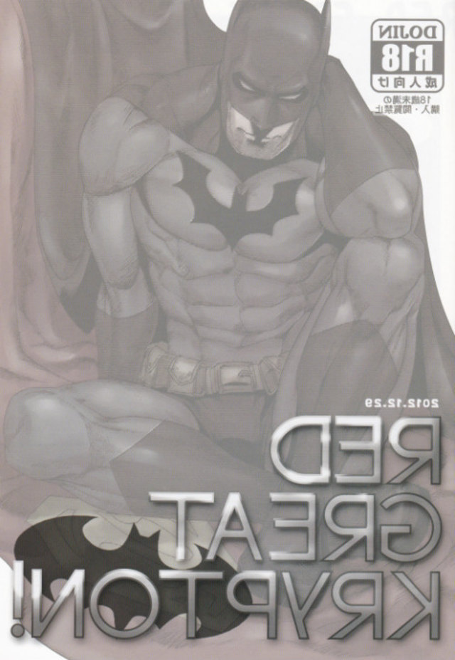 Batman Hentai Porn Doujinshi