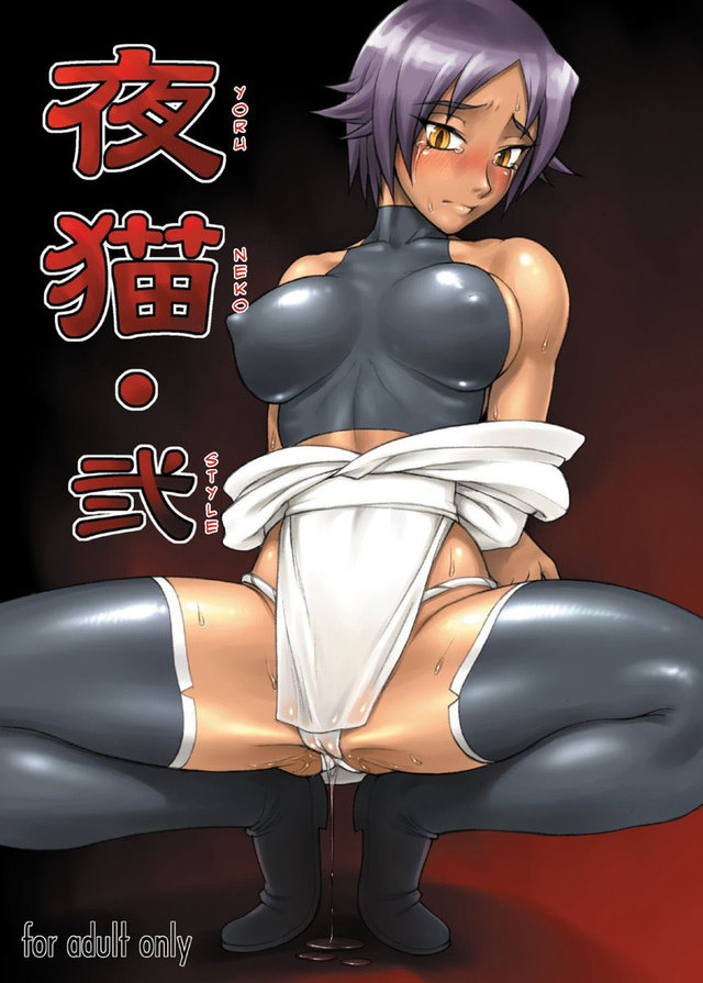 Yoruneko Style: Slutty Yoruichi gets fucked in all holes!