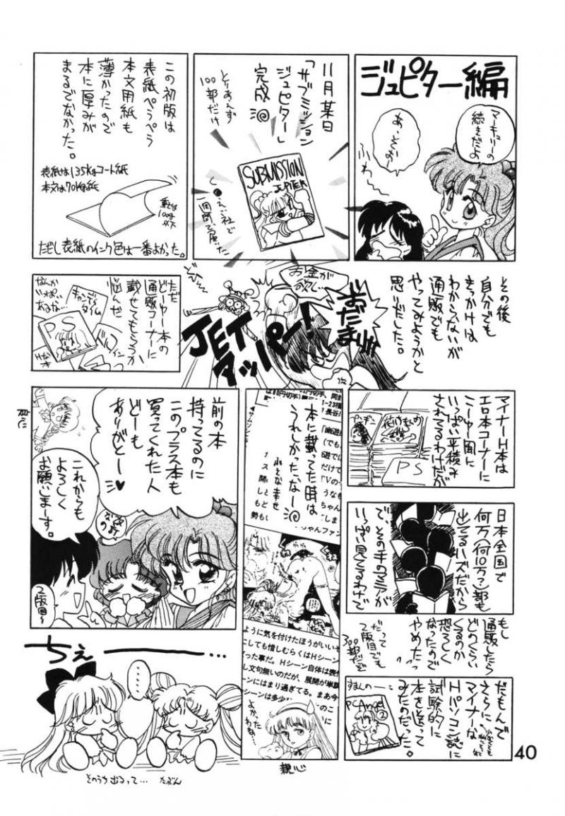 Sailor Moon Hentai Porn Doujinshi