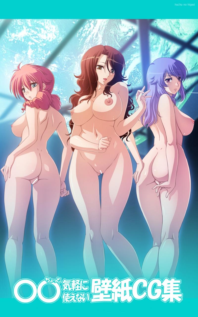 Marina Ismail 803516 - Anew_Returner Feldt_Grace Gundam Sumeragi_Lee_Noriega gundam_00.jpg