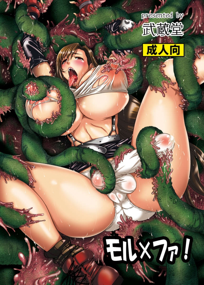 Mal x Fa!: This tentacle monster will fuck Tifa even though she is a futanari!