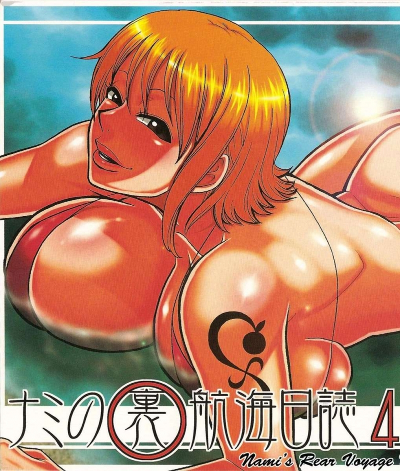 Nami no (Ura) Koukai Nisshi 4: Nami just can't get enough big hard cocks!
