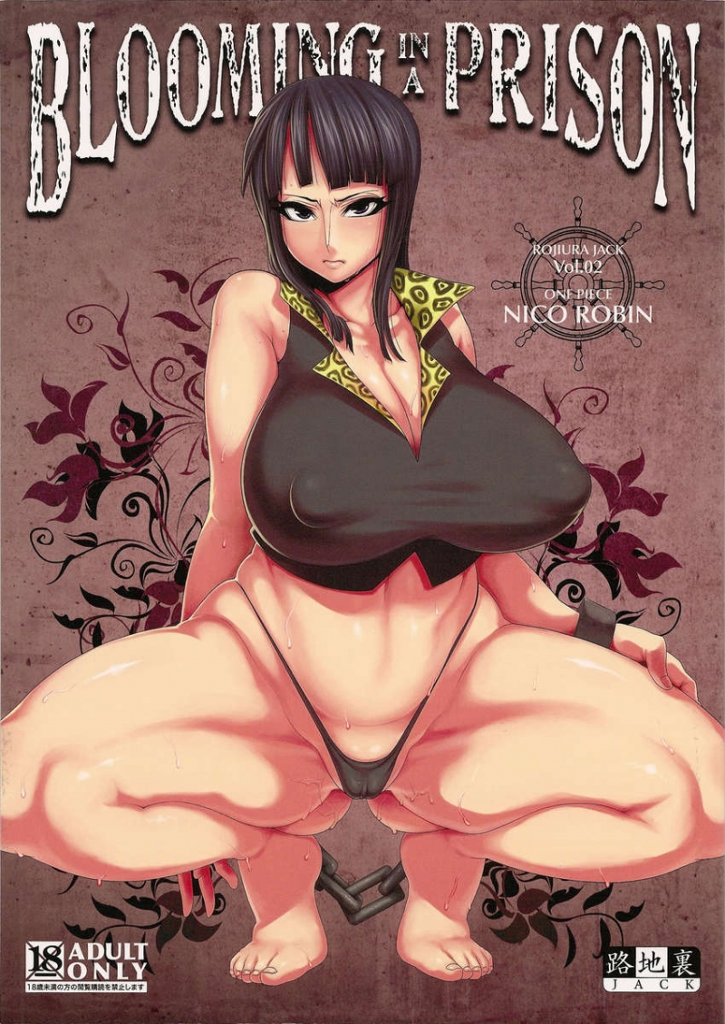 Blooming IN A Prison [Rojiura Jerk] [One Lump]