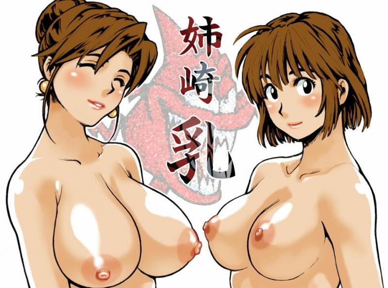 279739 - Mamori's_Mother Mamori_Anezaki eyeshield_21.jpg