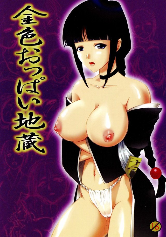 Kiniro Oppai Jizou: Nemu Kurotsuchi is not shy in this hentai manga at all!