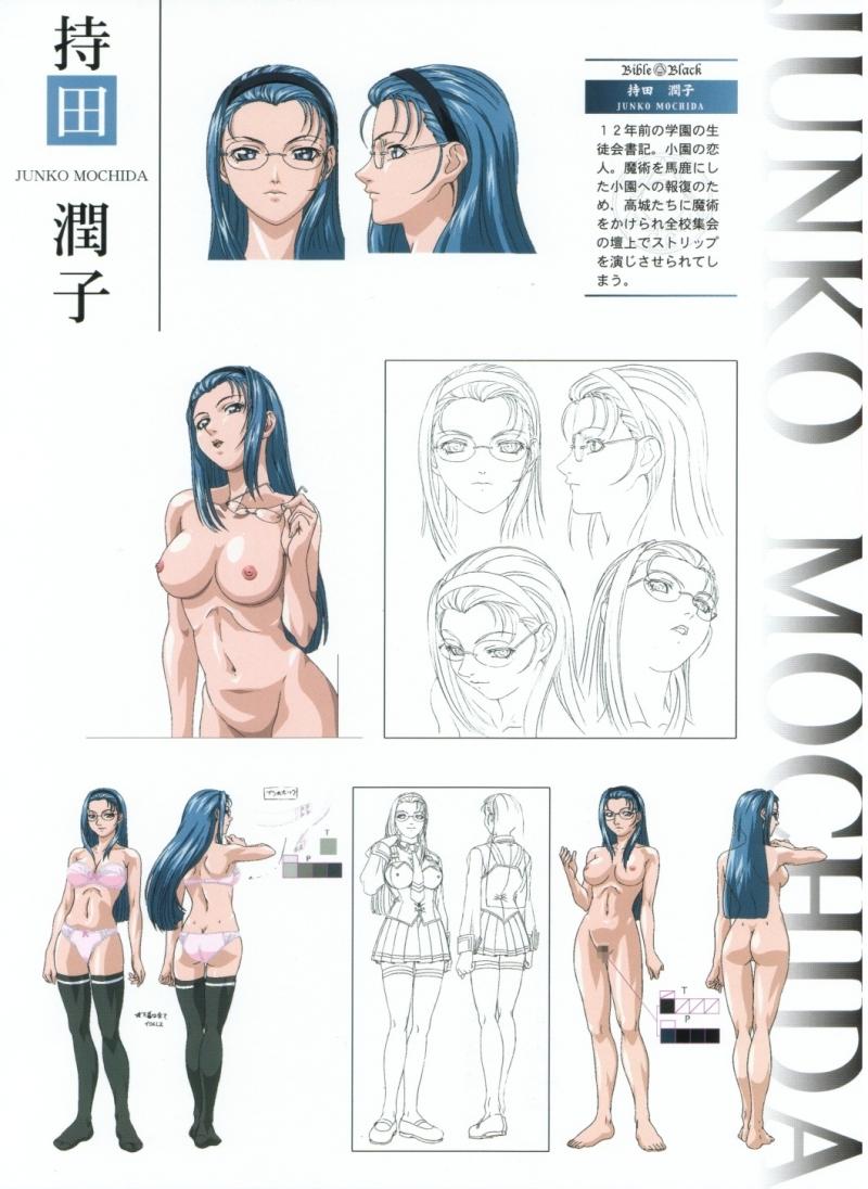 827014 - Junko_Mochida bible_black.jpg