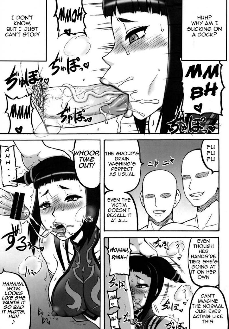 Street Fighter Hentai Porn Doujinshi